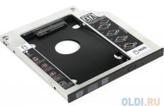 """ORIENT UHD-2SC9, Шасси для 2.5"""" SATA HDD для установки в SATA отсек оптического привода ноутбука 9.5 мм"""