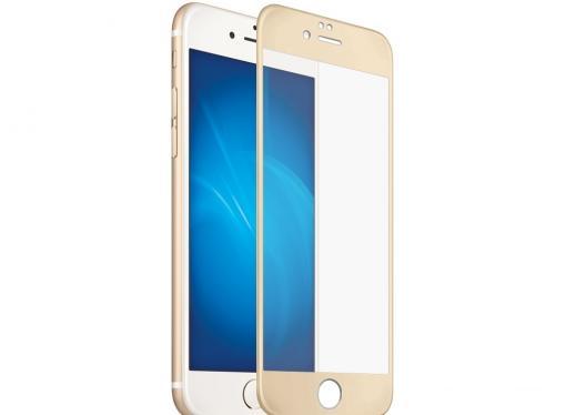 Закаленное стекло 3D с цветной рамкой (fullscreen) для iPhone 7 Plus DF iColor-10 (gold)