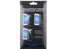 Закаленное стекло для Asus Zenfone GO (ZC451TG) DFaSteel-24