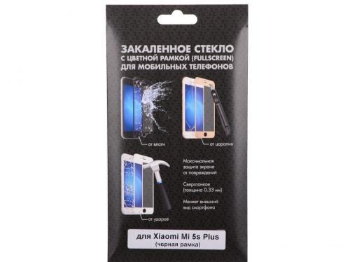 Закаленное стекло с цветной рамкой (fullscreen) для Xiaomi Mi 5s Plus DF xiColor-07 (black)