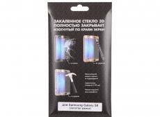 Закаленное стекло 3D с цвет.рамкой (fullscreen) для Samsung Galaxy S8 DF sColor-18 (gold)