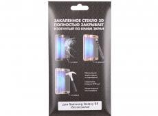 Закаленное стекло 3D с цвет.рамкой (fullscreen) для Samsung Galaxy S8 DF sColor-18 (white)
