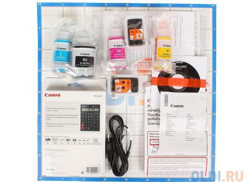 МФУ Canon PIXMA G2400 (струйный,Струйный, 4800x1200, 8,8 изобр./мин для ч/б, 5,0 изобр./мин для цветной, A4, A5, B5, LTR, конверт, фотобумага: 13x18 с