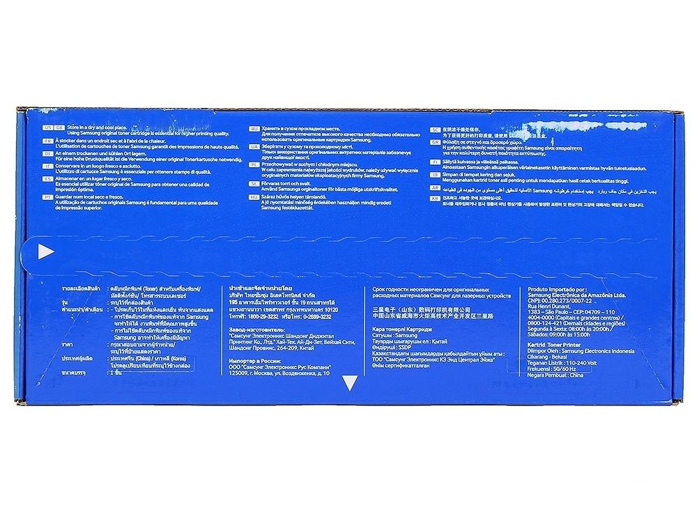 Картридж Samsung MLT-D101X для для устройств ML-2160/2165/2165W, SF-760P, SCX- 3400/3405/3405W/3400F/3405F/3405FW. Чёрный. 700 страниц.
