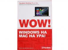 программное обеспечение parallels desktop 9 for mac retail box cd cis, box (pdfm9l-bx1-cd-cis)