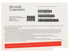 Операционная система Microsoft Windows 10 Pro x32 Rus 1pk DSP OEI DVD (FQC-08949)