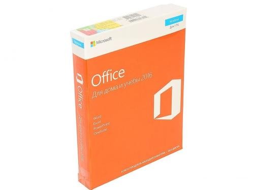 Программное обеспечение Microsoft Office Home and Student 2016 Rus No Skype Only Medialess (79G-04713)