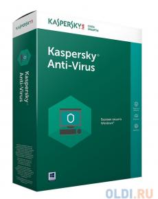 Программное обеспечение Kaspersky Anti-Virus Russian Edition. 2-Desktop 1 year Base Box (KL1171RBBFS)