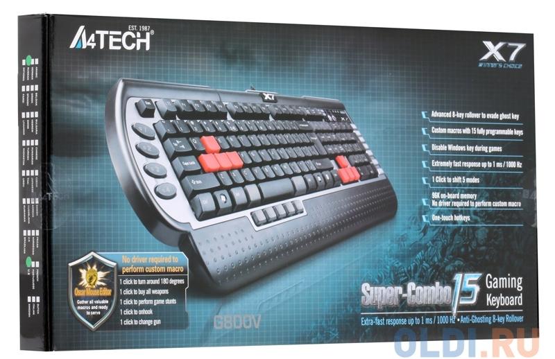 Клавиатура A4Tech X7-G800V, USB, память-96Кб, влагозащищенная, 15 программируемых клавиш, 7 мультимедиа клавиш, частота опроса-1000Гц