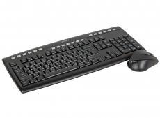Клавиатура+мышь  A4Tech W 9200F USB (черный), 2.4G наноприемник