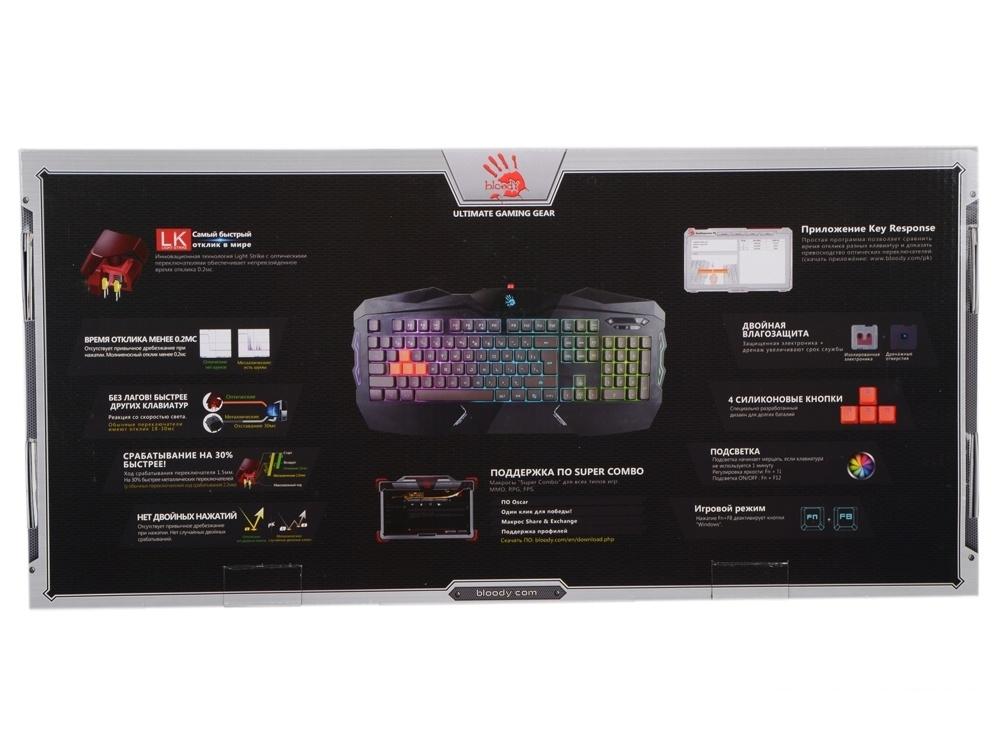 клавиатура a4tech bloody b254 черный usb multimedia gamer led