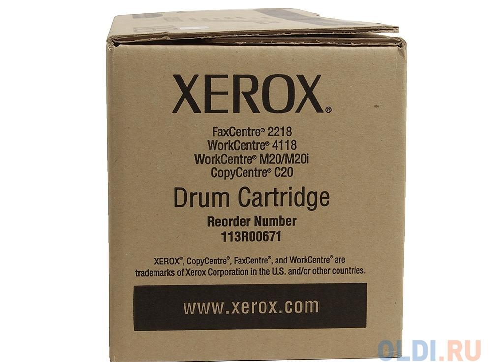 Картридж Xerox 113R00671 для WC M20/20i. Чёрный. 20000 страниц.
