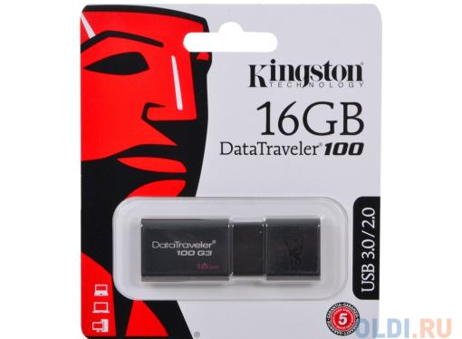 USB флешка Kingston DT100G3 16GB (DT100G3/16GB)