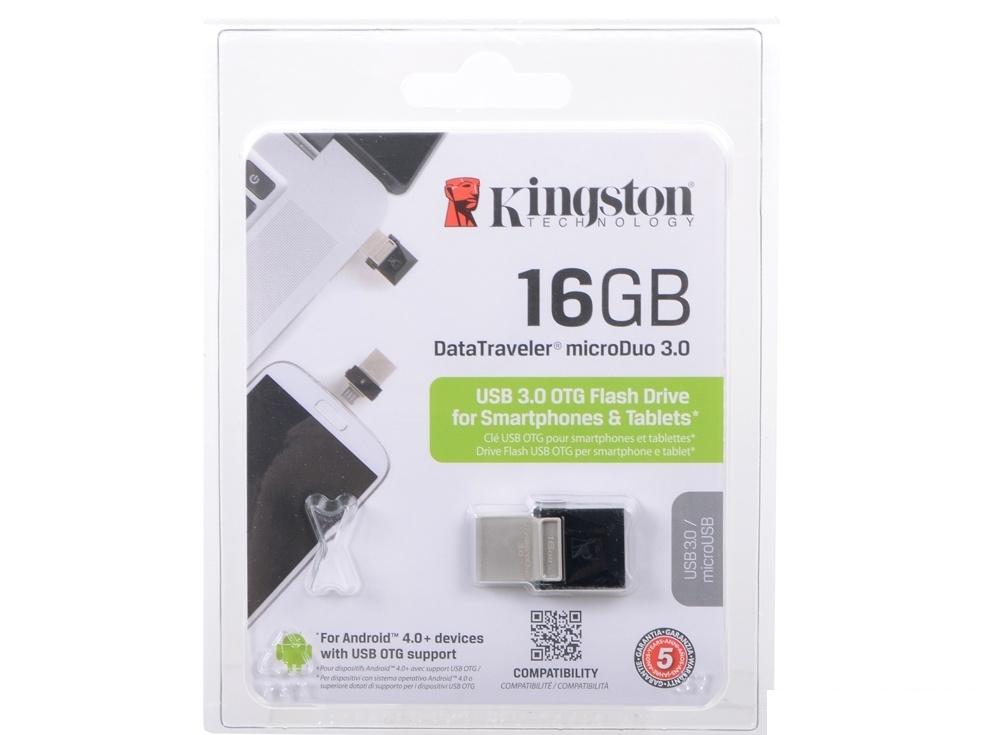 Внешний накопитель Kingston DTDUO3 16GB (DTDUO3/16GB)