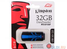 usb флешка kingston dtr30g2 32gb (dtr30g2/32gb)
