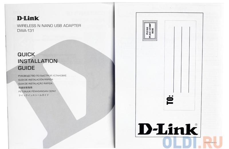Беспроводной Wi-Fi адаптер D-Link DWA-131/E1A 802.11bgn, 150Mbps, 2.4GHz, USB