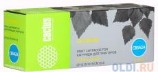 Картридж Cactus CS-CB542A для принтеров HP Color LaserJet CP1215/1515/CM1312, желтый, 1400 стр.