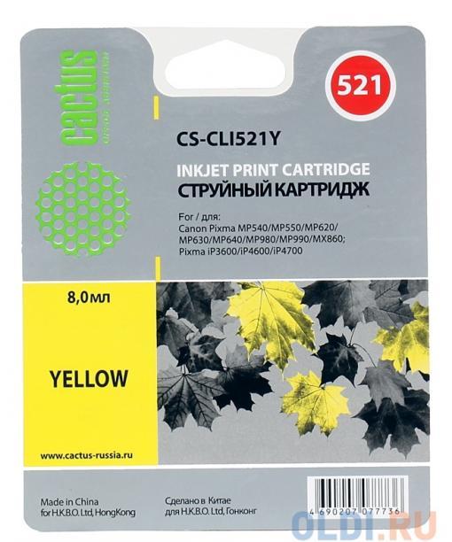 Картридж Cactus CS-CLI521Y для CANON PIXMA MP540/ MP550/ MP620/ MP630/ MP640/ MP660/ MP980/ MP990; iP3600/ iP4600/ iP4700; MX860, желтый, 446 стр., 9