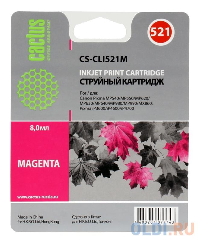 Картридж Cactus CS-CLI521M для CANON PIXMA MP540/ MP550/ MP620/ MP630/ MP640/ MP660/ MP980/ MP990; iP3600/ iP4600/ iP4700; MX860, пурпурный, 446 стр.,