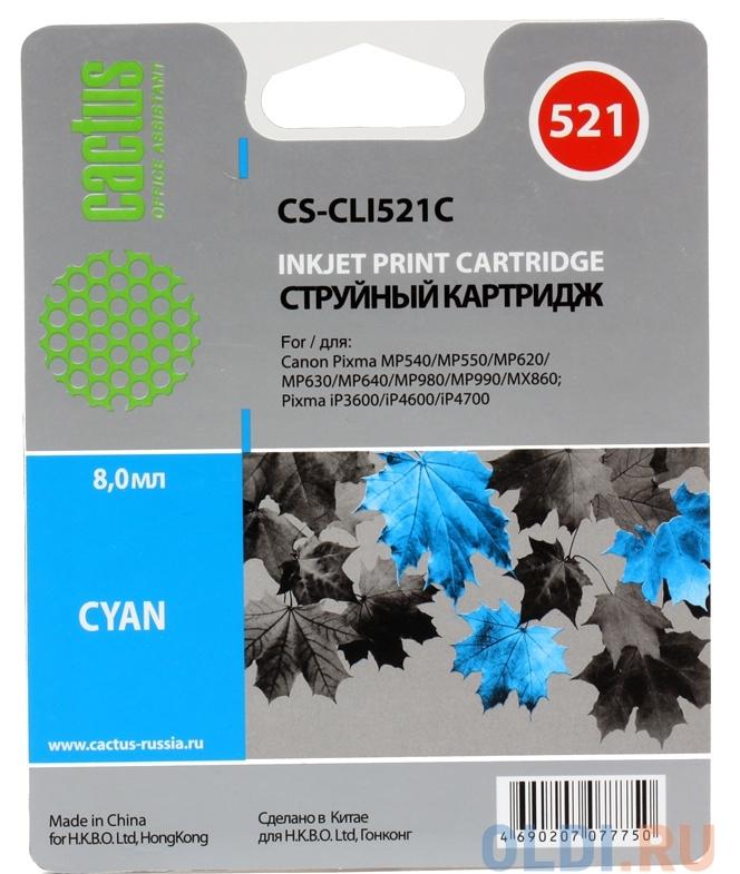 Картридж Cactus CS-CLI521С для CANON PIXMA MP540/ MP550/ MP620/ MP630/ MP640/ MP660/ MP980/ MP990; iP3600/ iP4600/ iP4700; MX860, голубой, 446 стр., 9