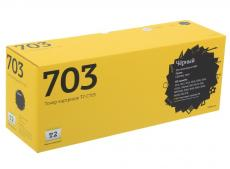 Картридж T2 TC-C703