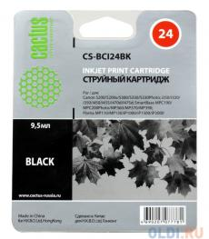 Картридж CACTUS  CS-BCI24BK для CANON S200/ S200x/ S300/ S330/ S330 Photo; i250/ i320/ i350/ i450/ i455/ i470D/ i475D; MP110/ MP130/ MP360/ MP370/ MP3