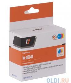 Картридж T2 IC-CCL41 цветной (color) 312 стр. для Canon Pixma iP1200/1300/1600/1700/1800/1900/2200/2500/2600/6210D/6220D/MP140/150/160/170/180/190/210/220/450/450x/460/470/MX300/310