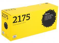 Картридж T2 TC-B2175 для HL-2140R/2150NR/2170WR/DCP-7030R/7045NR/7320R (2600 стр.)