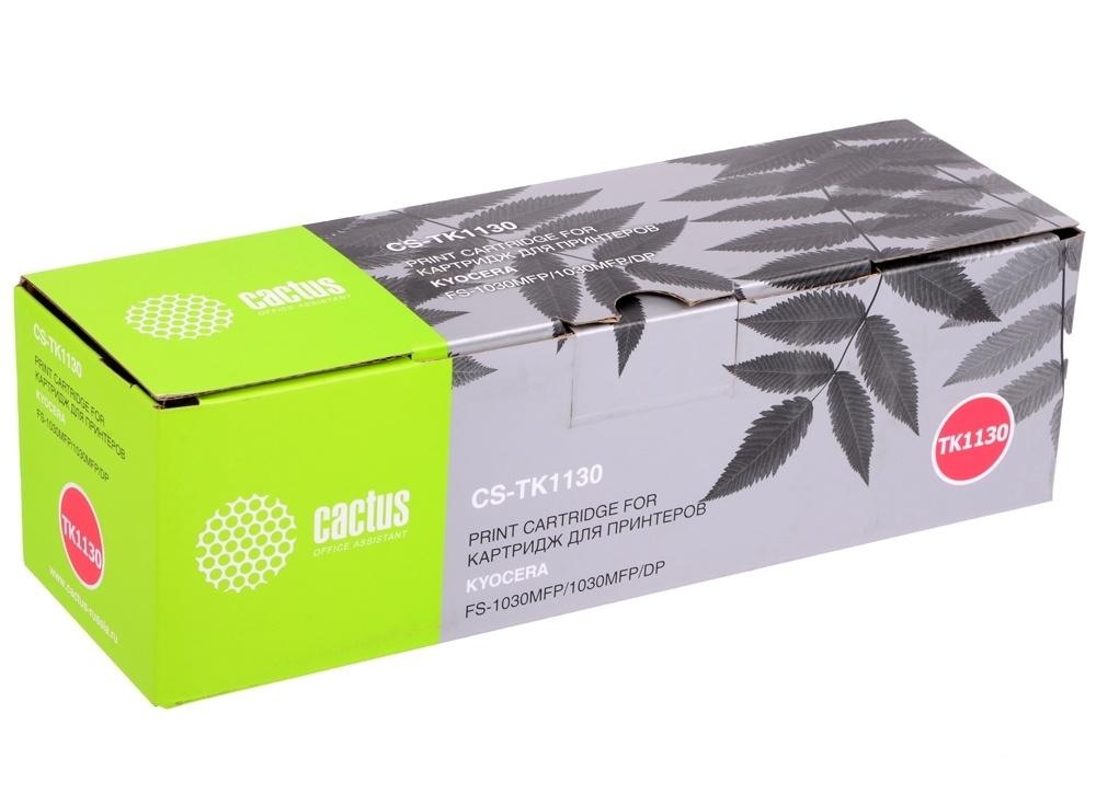 Картридж CACTUS CS-TK1130 для Kyocera FS-1030MFP/FS-1130MFP. Чёрный. 3000 страниц.