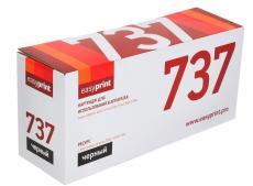 Картридж EasyPrint LC-737 для Canon i-SENSYS MF211/212w/216n/217w/226dn/229dw (2400 стр.) с чипом