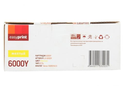 Картридж EasyPrint LX-6000Y для Xerox Phaser 6000/6010N/WorkCentre 6015. Жёлтый. 1000 страниц. с чипом (106R01633)