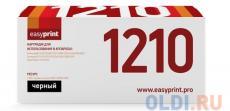 картридж easyprint ls-1210 (ml-1210d3/106r01485) для samsung ml1210/xerox phaser 3110/3210. чёрный. 2500 страниц.