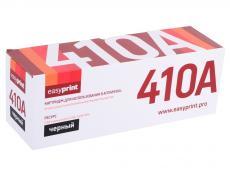 Картридж EasyPrint CF410A  LH-CF410A для HP Color LaserJet Pro M452dn/M452nw/M477fdw/M477fnw/M477fdn (2300 стр.) чёрный, с чипом