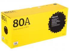 Картридж T2 TC-H80A (аналог CF280A) для HP LJ Pro 400 M401/400 MFP 425 (2700 стр.) с чипом
