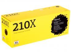 Картридж T2 TC-H210X (аналог  CF210X) для HP LJ Pro 200 M251n/MFP M276n/276nw (2400 стр.) черный, с чипом