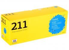 Картридж T2 TC-H211 (аналог CF211A) для HP LJ Pro 200 M251n/MFP M276n/276nw (1800 стр.) голубой, с чипом