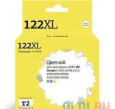 Картридж T2 IC-H564 №122XL