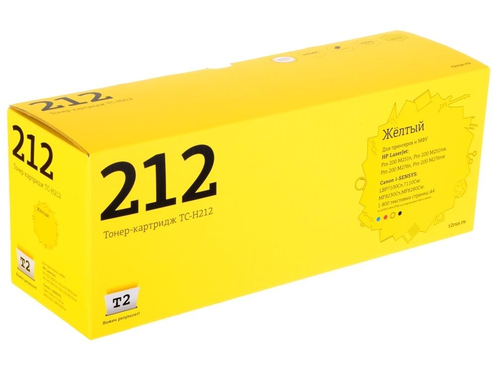 Картридж T2  TC-H212 (аналог CF212A) для HP LJ Pro 200 M251n/MFP M276n/276nw (1800 стр.) желтый, с чипом