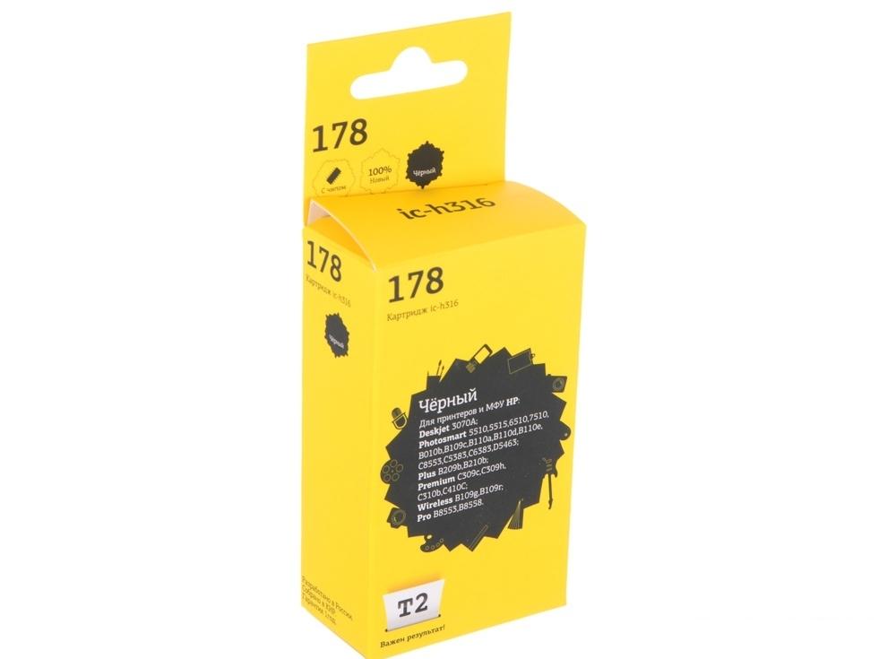 Картридж T2  IC-H316 №178 (аналог CB316HE) для HP Deskjet 3070A/Photosmart 5510/6510/7510/B110/C8583, черный, с чипом