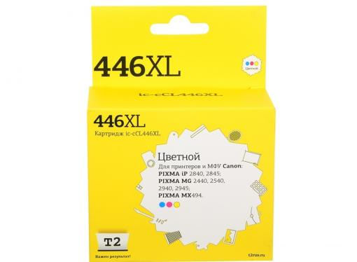 Картридж T2 IC-CCL446XL для Canon PIXMA iP2840/2845MG2440/2540/2940/2945/MX494 цветной