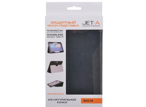 Чехол Jet.A SC8-26 для планшета Samsung Galaxy Tab4 8