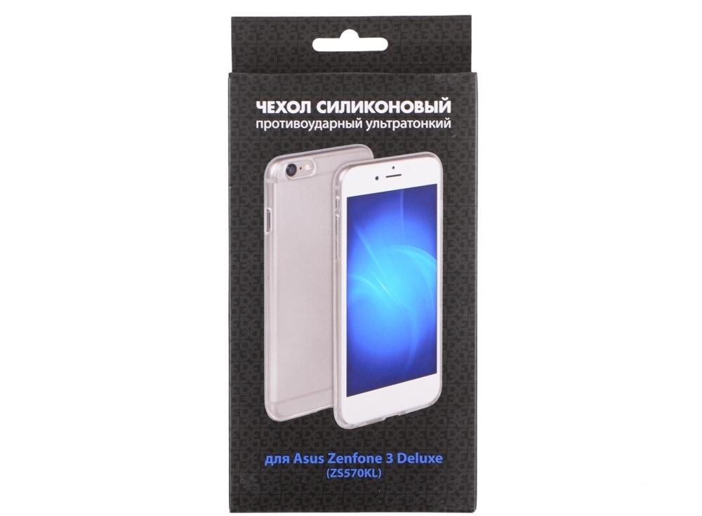 Силиконовый супертонкий чехол для Asus Zenfone 3 Deluxe (ZS570KL) DF aCase-24