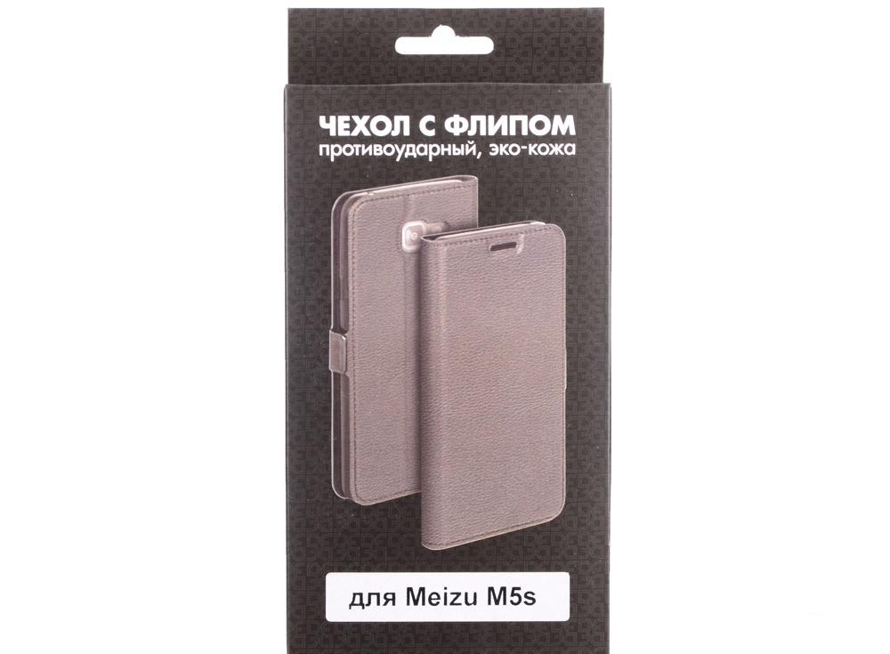 Чехол с флипом для Meizu M5s DF mzFlip-10
