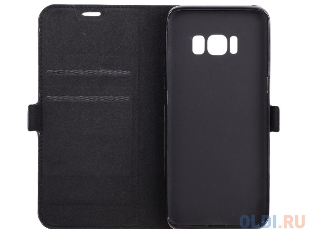 Чехол с флипом для Samsung Galaxy S8 DF sFlip-17