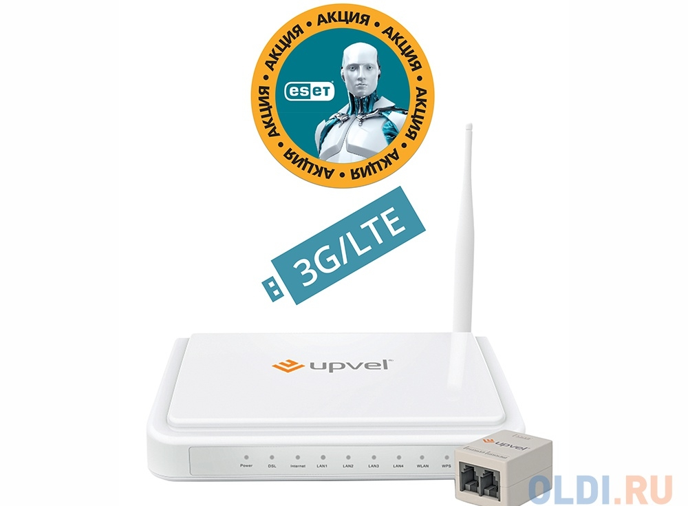 Маршрутизатор UPVEL  UR-344AN4G+ bandle Бонус ESET Nod32 Smart Security 3 мес. бесплатно + Карточка на скидку 400 руб