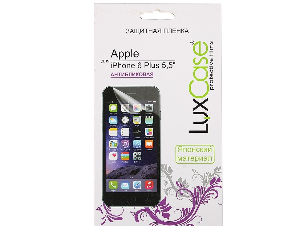 Защитная пленка LuxCase для Apple iPhone 6 Plus 5.5