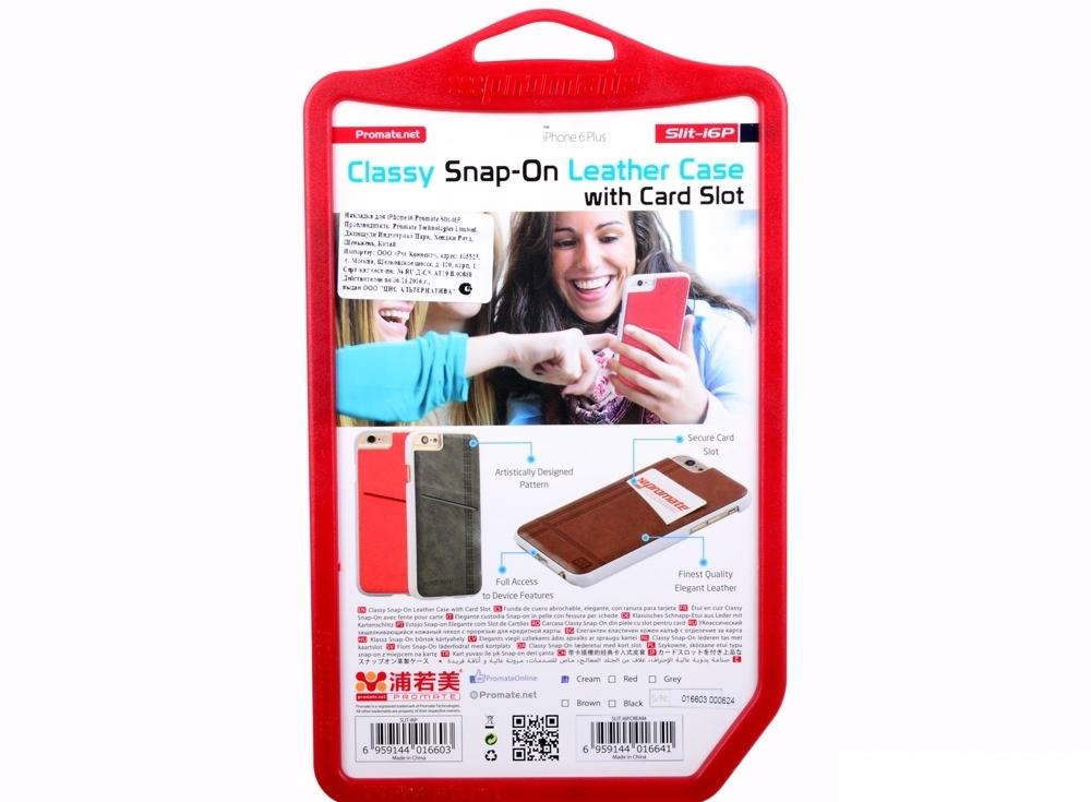 Накладка для iPhone 6 Plus Promate Slit-i6P кремовый
