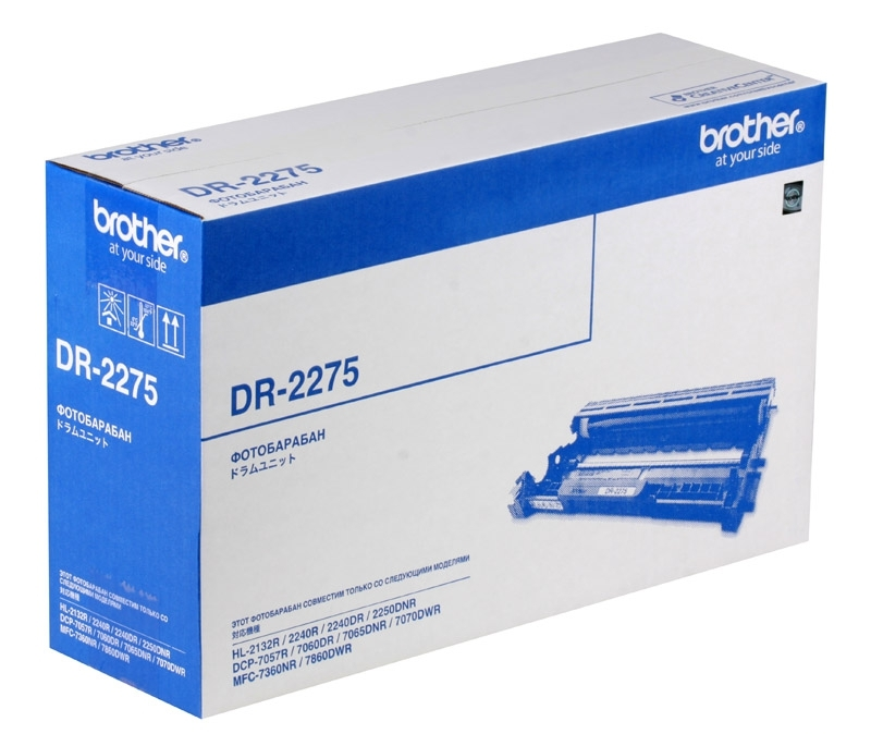 Фотобарабан Brother DR2275
