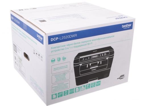 МФУ лазерное Brother DCP-L2520DWR, лазерный, принтер/ сканер/ копир, A4, 26стр/мин, дуплекс, 32Мб, USB, WiFi