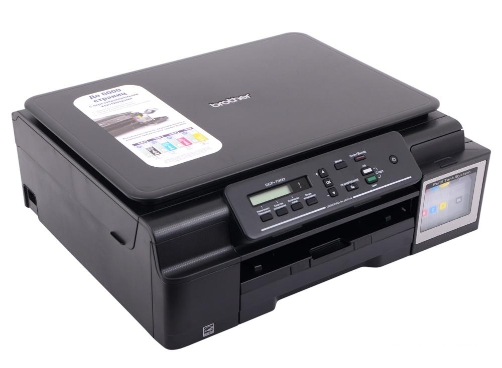МФУ струйное Brother DCP-T300 Ink Benefit Plus принтер/сканер/копир, A4, 11/6 стр/мин, 64Мб, USB